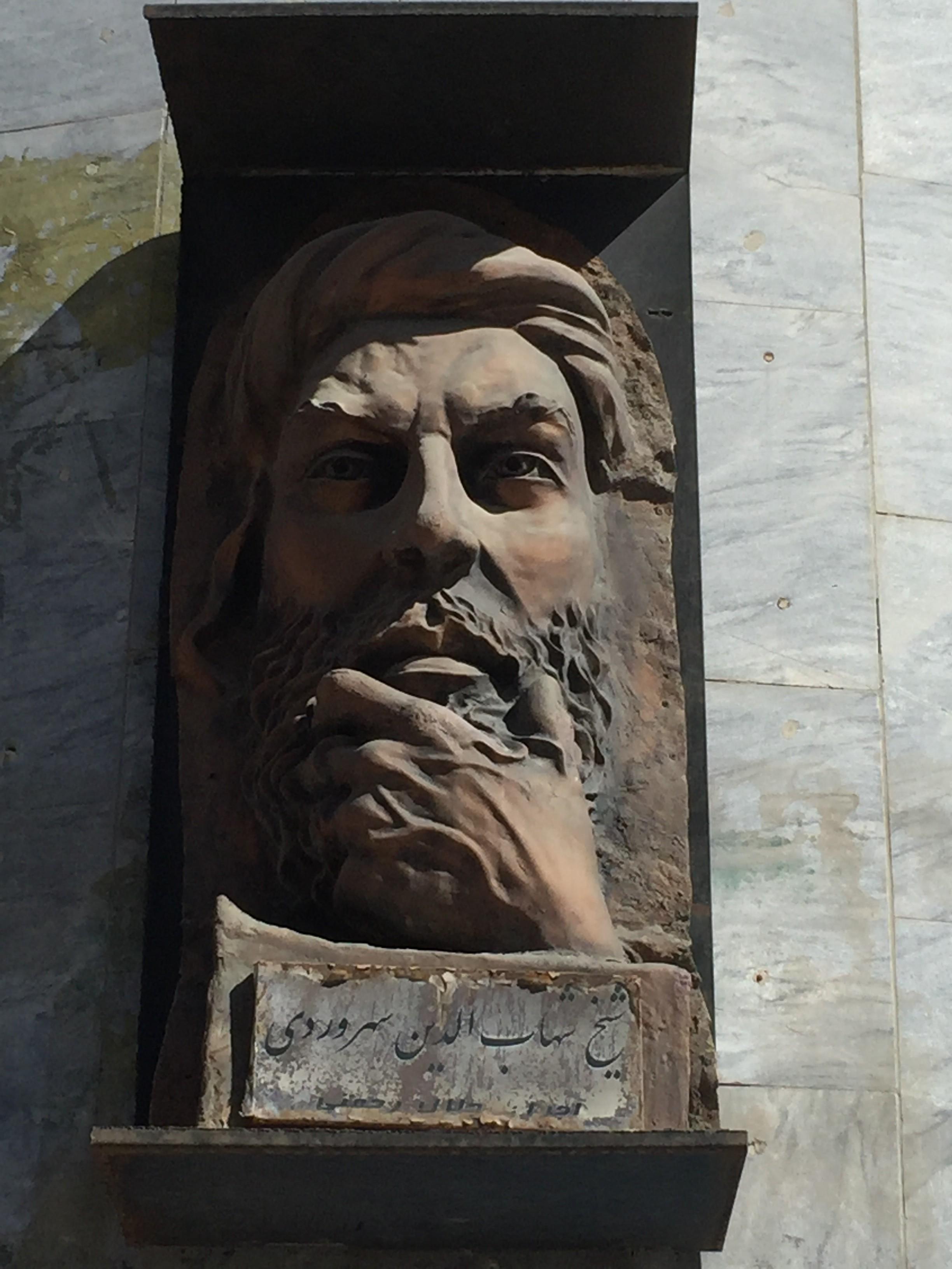 Philosopher Soravardi immortalised on the library wall