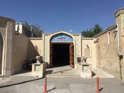 Craft market entrance beside Rakhatshor-Khaneh