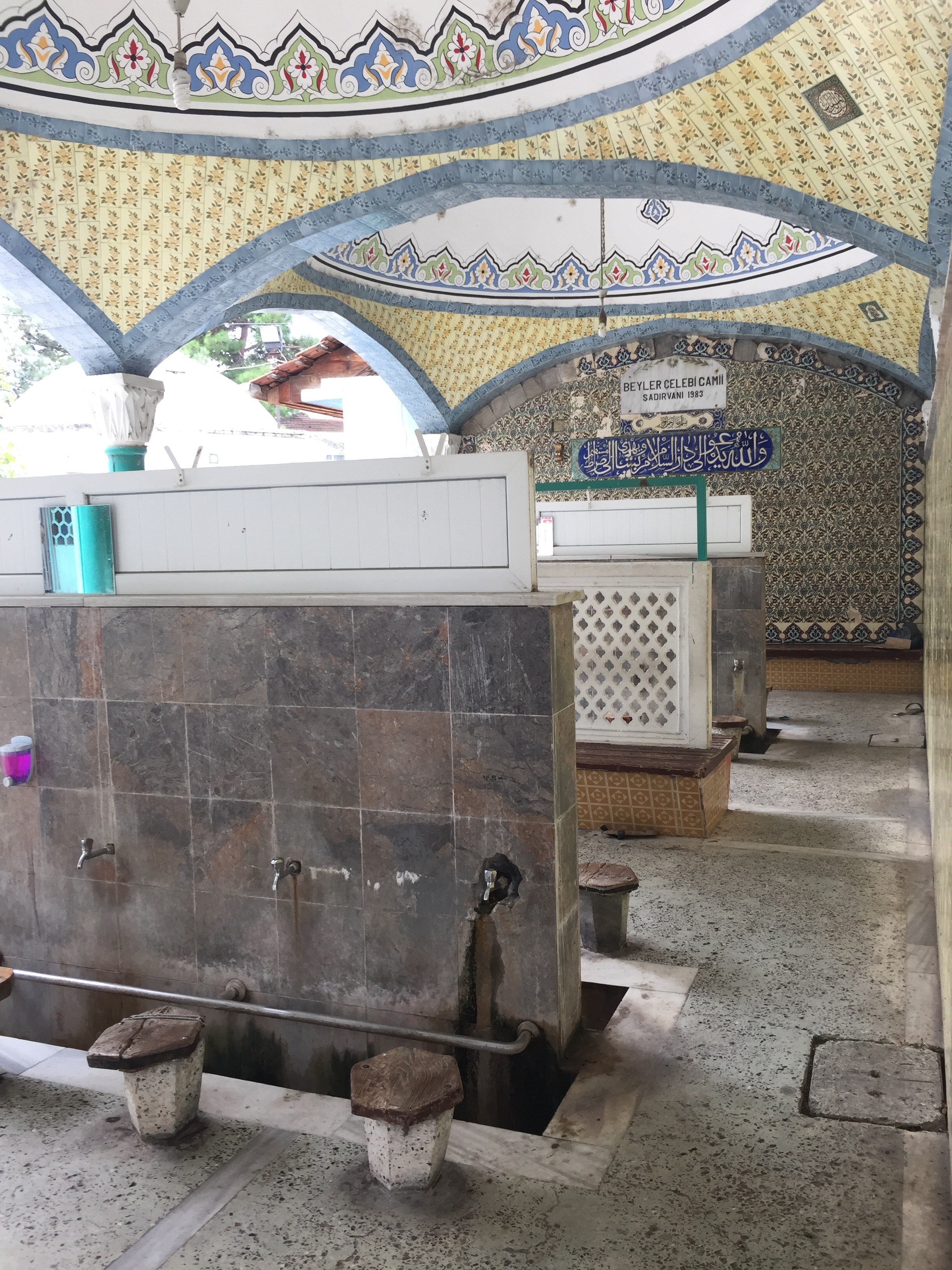 Mosque 'ablutions'